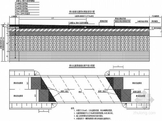 [浙江]高速公路路面病害处治及路面养护施工图设计117张(含详细处治方案)