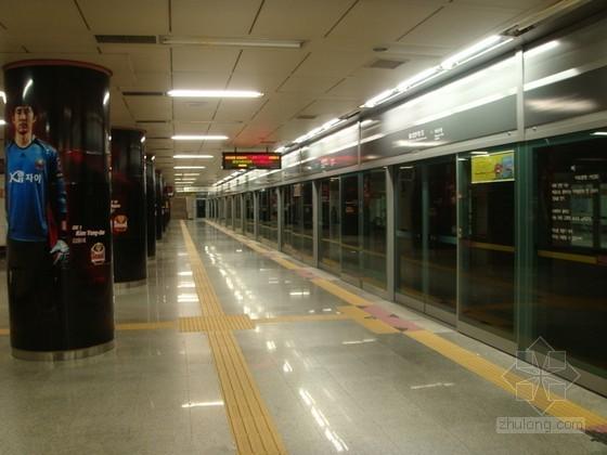 [成都]地铁站项目地质详细勘察报告(中铁)