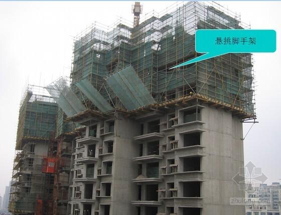 建筑工程高大模板支撑及脚手架施工技术汇报(附图)