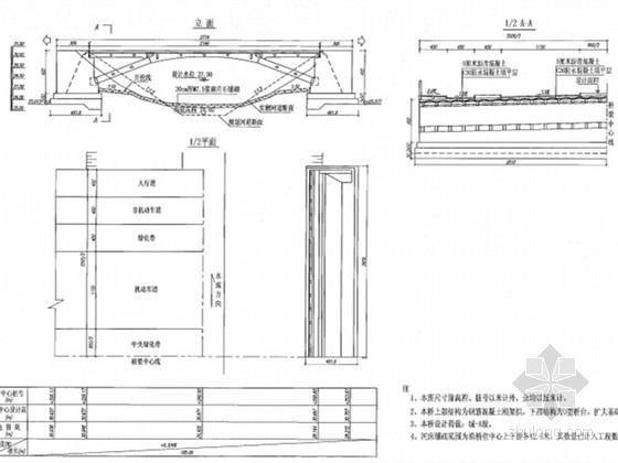 [安徽]钢筋混凝土钢架拱桥工程施工图设计28张