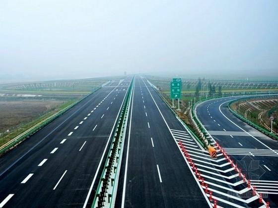 [湖北]高速公路工程监理实施细则274页(路基路面桥涵等、流程图50余个)