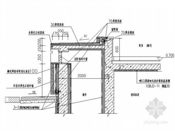 外墙外保温节点深化设计图(含岩棉防火隔离带)