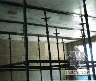 现浇混凝土顶板插卡型模板早拆体系施工工法