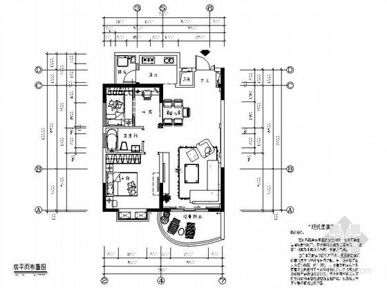 [成都]某两居室C4型样板房装修图