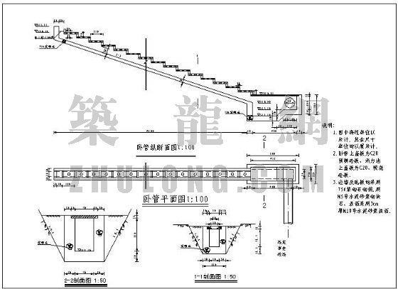 一套小型水库输水系统布置图
