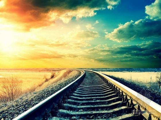 普通铁路工程施工及验收全套表格