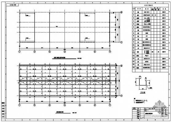 江苏某水泵间厂房钢结构设计图纸