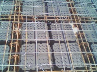 现浇混凝土轻型楼盖百替模盒的安装施工