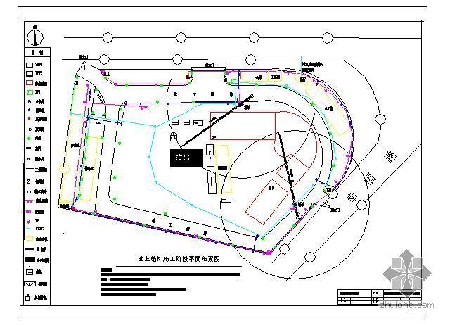 某综合楼地上结构施工阶段平面布置图