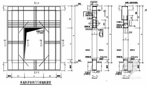 单扇防护密闭门门框墙结构施工图
