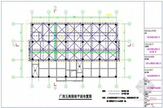 [上海]框架结构工厂高排架论证方案(后附平面图)