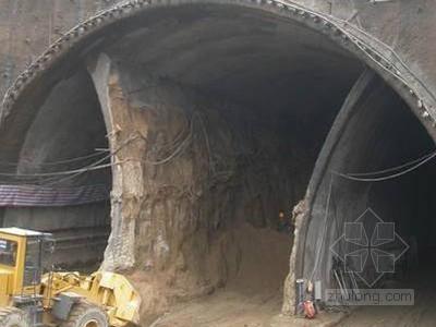 [福建]高速公路工程隧道专项施工方案