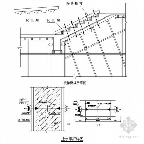 框剪结构住宅楼工程模板工程施工方案