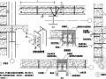 钢结构住宅轻型砌体填充外墙节点构造详图