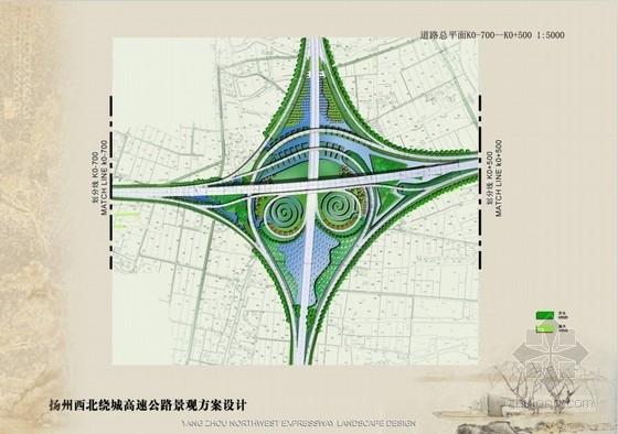 [扬州]高速公路景观设计规划方案