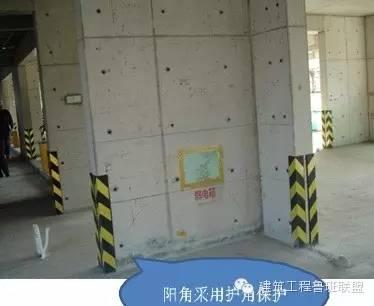 如此齐全的标准化土建施工(模板、钢筋、混凝土、砌筑)现场看看_56