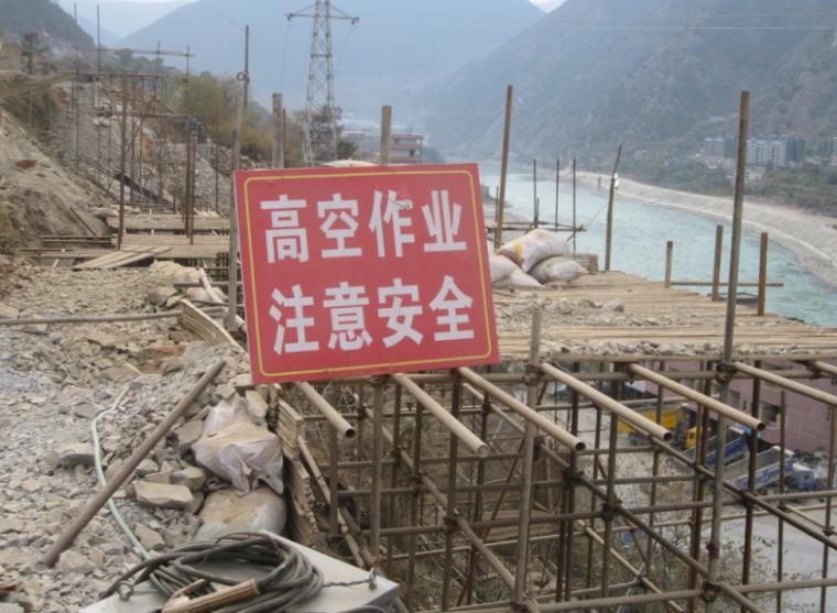 桥梁施工安全管理