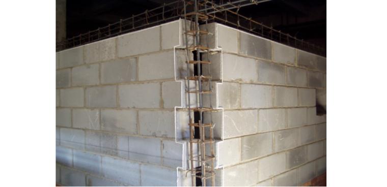 棚户区改造工程填充墙砌体施工方案_4