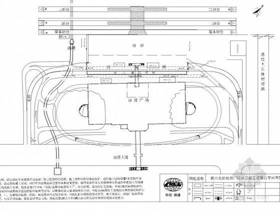[安徽]人工挖孔桩专项施工方案