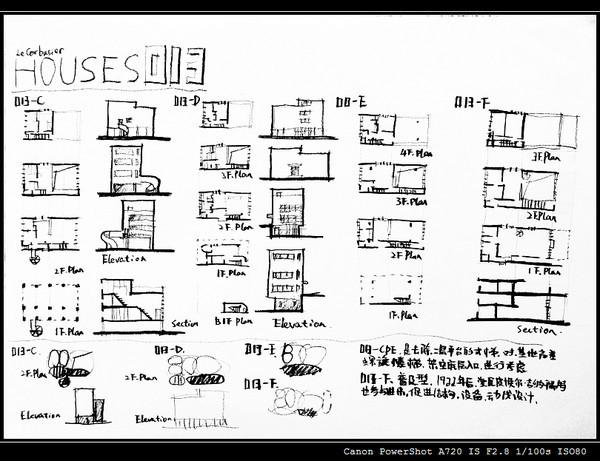 柯布西耶住宅抄绘分析-11.jpg