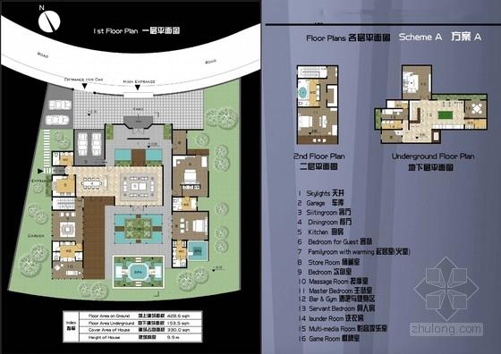 [安徽]徽派风格独立别墅概念设计方案