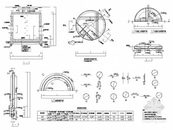 道路工程沉井设计施工图(10张)
