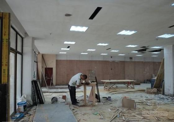建筑工程装饰装修工程分项施工技术方案集合(44项)