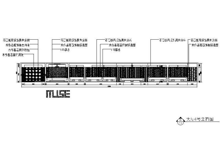 [拉萨]慢摇酒吧超详细施工图(含效果图)_3