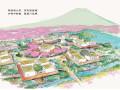 [江苏]浪漫田园式温泉度假酒店景观概念设计方案(全手绘)