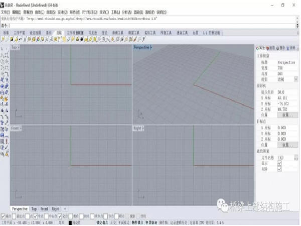 BIM建模技术3-Rhino创建桥梁预应力钢筋