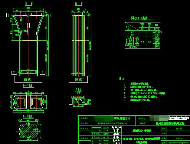 双线无砟轨道铁路区间桥梁设计图275张CAD(简支箱梁、预应力连续箱梁)_6