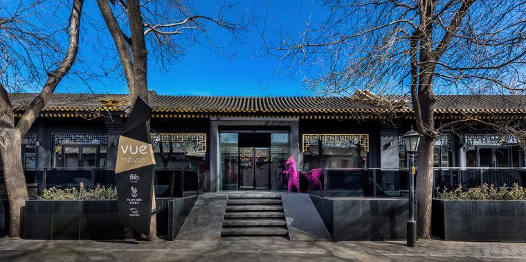 北京薇酒店