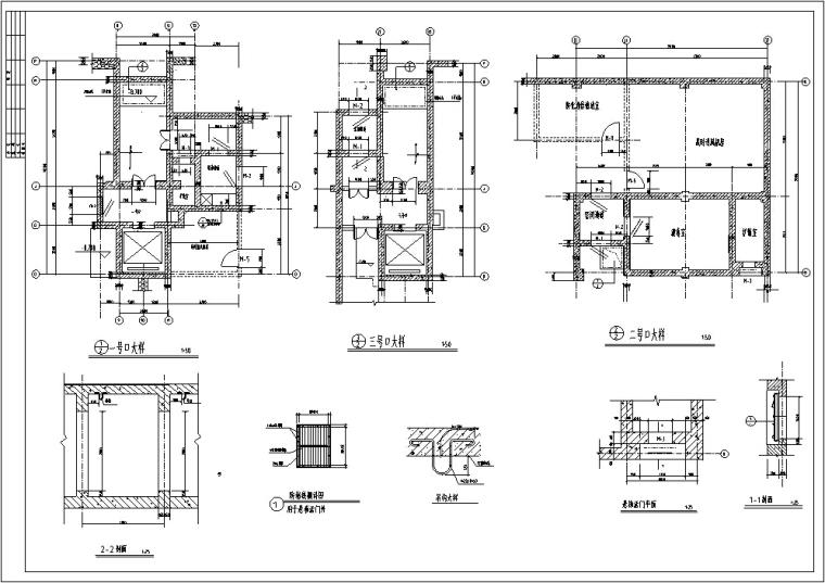 地下室人防设计施工图及设计说明CAD_3