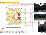 【江苏】徐州B6-1地块概念设计(附cad图纸+模型)