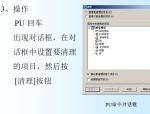 CAD绘图教程——查询类命令