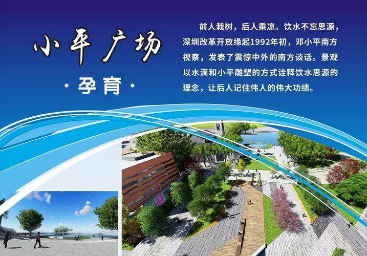 300天搭建34幢装配式钢结构建筑!中国建筑又创造一个深圳速度_2