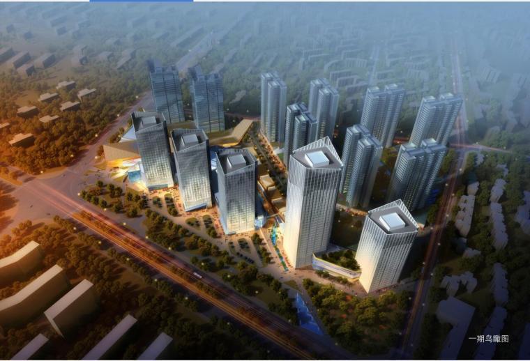 [四川]某国际G组团(环球贸易中心)建筑方案文本设计