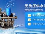 万州无负压供水设备常见问题【第三期】