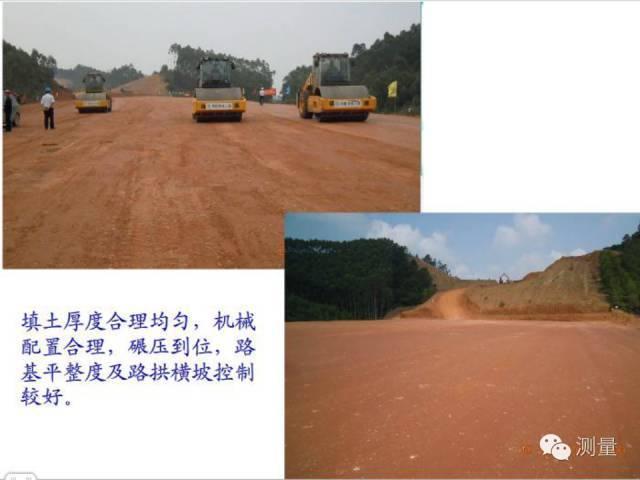 高速公路路基施工标准化_17