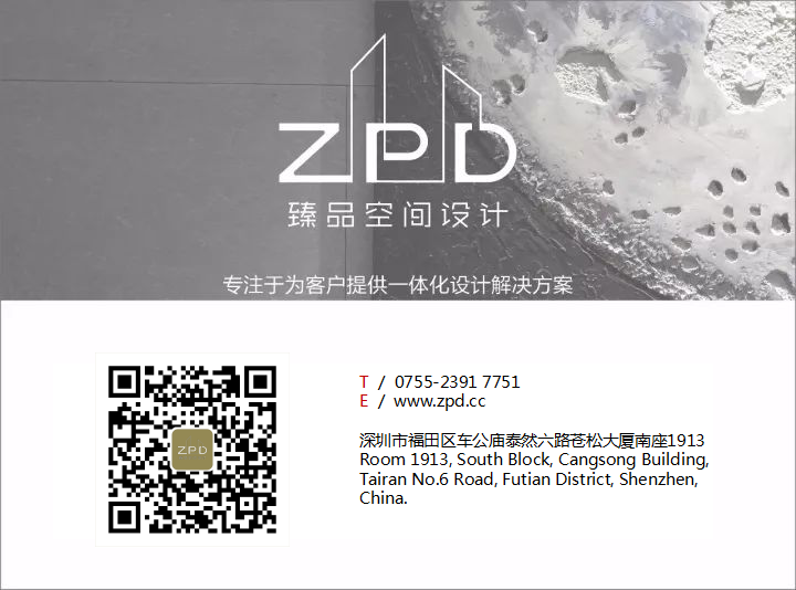 ZPD 公司名片