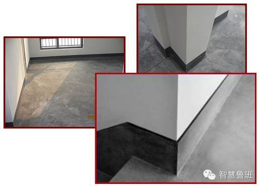 《建筑地面工程施工质量验收规范》GB50209-2010难点解读_6