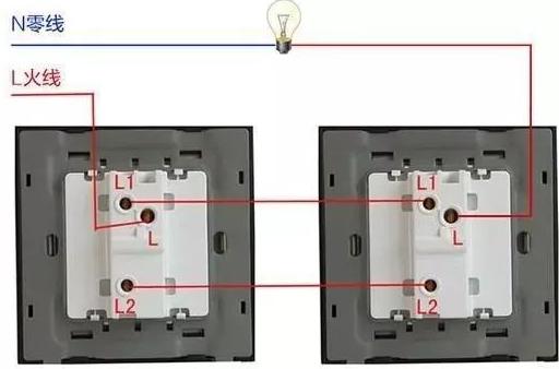单联双控的串联线能不能调换?换了有影响吗?