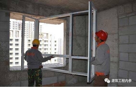 铝合金、门窗防防漏施工。