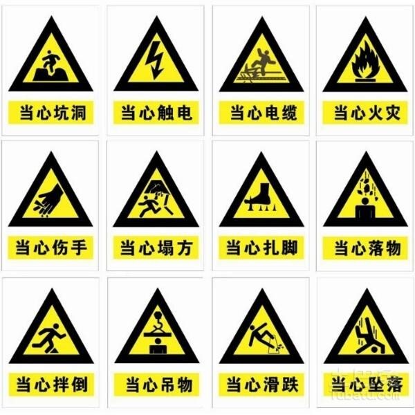 安全文明施工标语