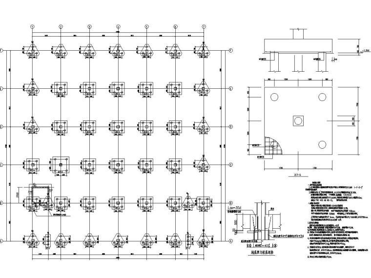 框架结构厂房建筑、结构施工图