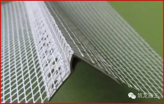 渗漏、裂缝这些常见的问题解决了,施工质量立马杠杠的!!_4