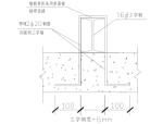 【中建五局】外脚手架专项施工方案