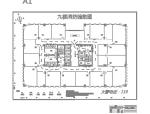 环球国际中心大楼消防图