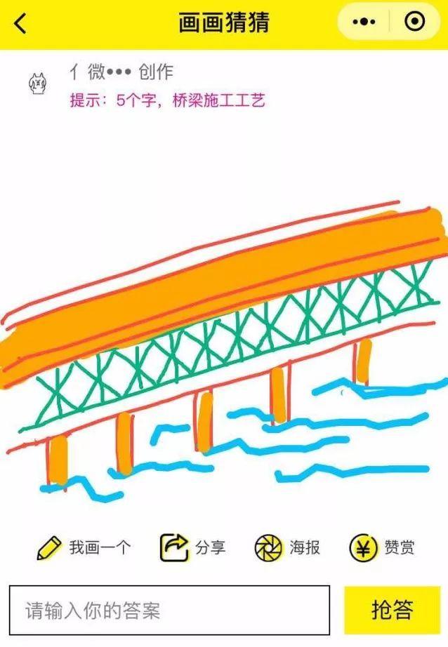 一直很好奇斜拉桥是怎么施工的,九张简笔画让你了解全过程