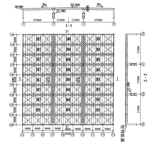 宁波国际会展中心屋盖管桁架结构设计